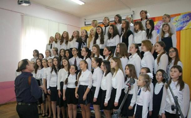В Туле прошёл праздник хоровой музыки «Серебряный камертон»
