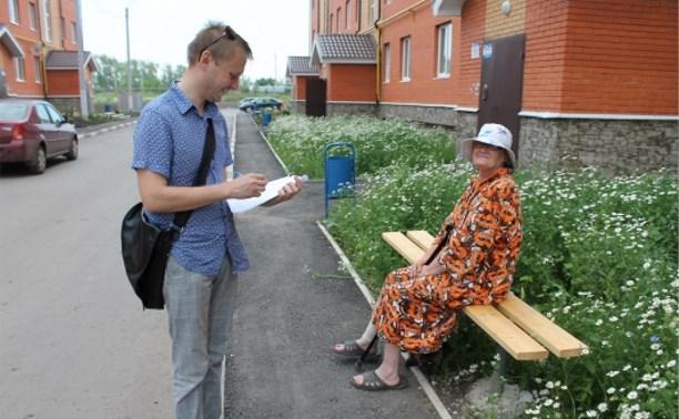 Активисты ОНФ проверили качество жилья для переселенцев в Тульской области