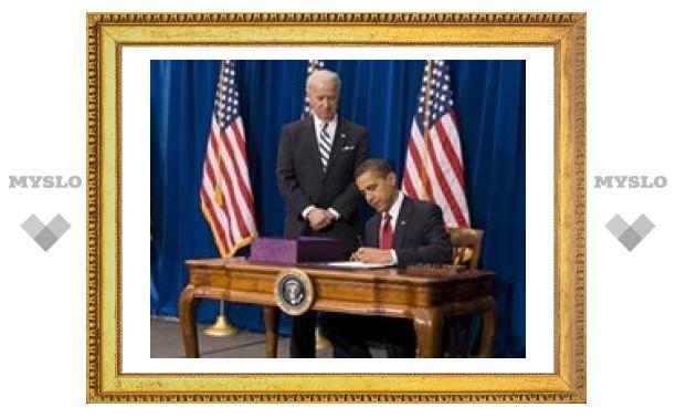 Барак Обама подписал антикризисный план