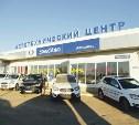 Автомобили SsangYong и Fiat по ценам 2014 года