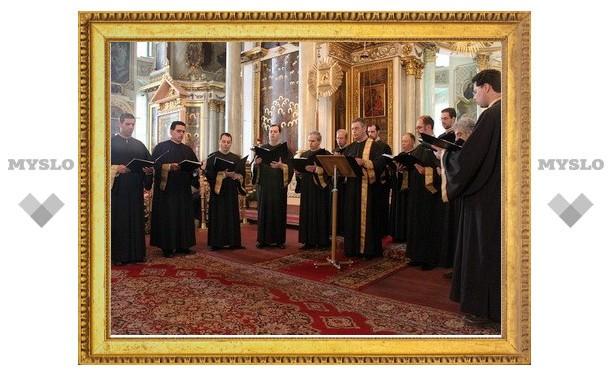 В Туле выступил церковный хор из Греции