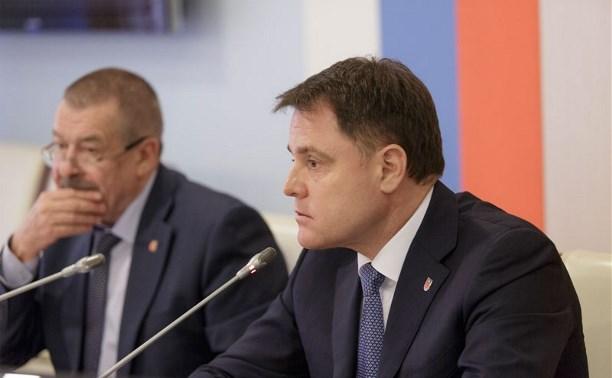 Губернатор Владимир Груздев поставил перед правительством Тульской области семь задач