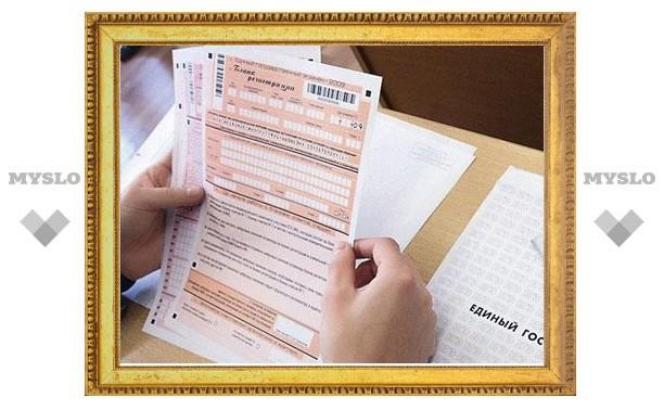 Одиннадцать тульских школьников получили на ЕГЭ по русскому языку 100 баллов