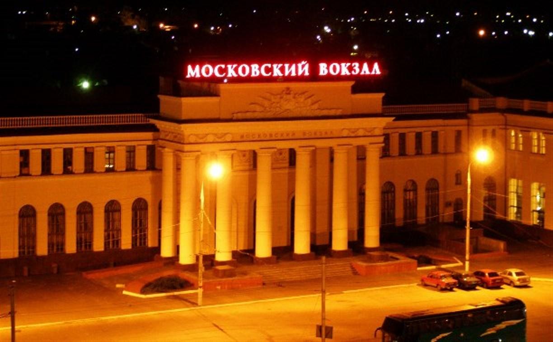 В «Час Земли» на Московском вокзале в Туле отключат архитектурную подсветку