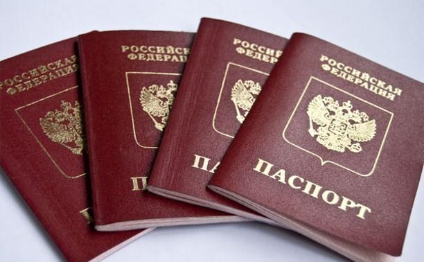 В России хотят впечатывать фотографии в паспорта