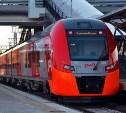 РЖД с 7 апреля отменят десятки поездов дальнего следования