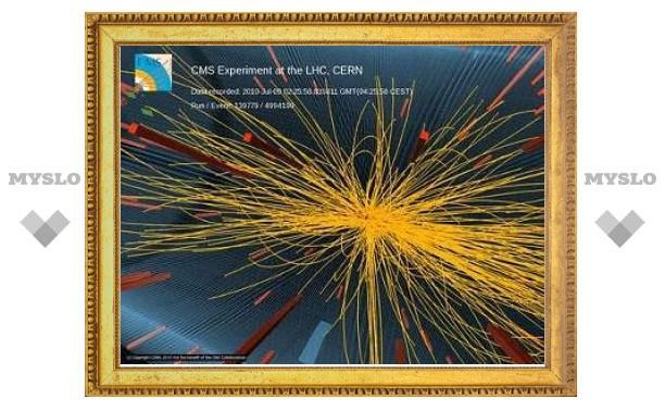 На Большом адронном коллайдере обнаружен необъяснимый эффект