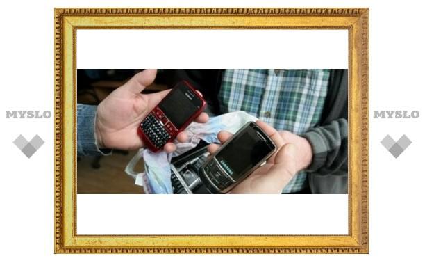 В Туле воруют мобильные телефоны