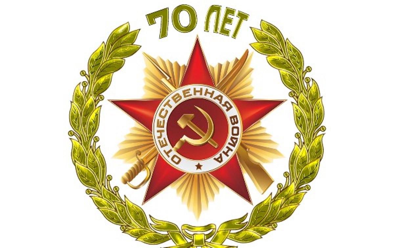 Тульские школьницы участвуют в конкурсе на лучший рисунок для марки в честь 70-летия Победы