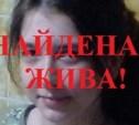Найдена, жива: юная тамбовчанка уехала в Тульскую область к другу по переписке
