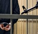 Житель Ефремова осужден за убийство мужчины