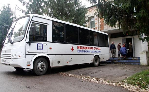В поселки Тульской области едет поликлиника на колесах