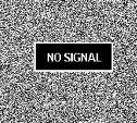 В Тульской области возможны отключения цифрового телевидения