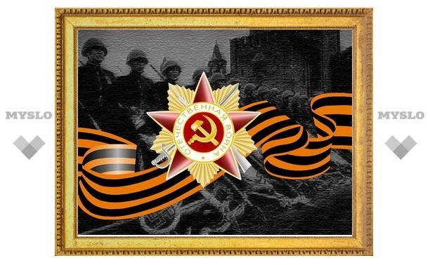 Напиши открытку ветерану войны!