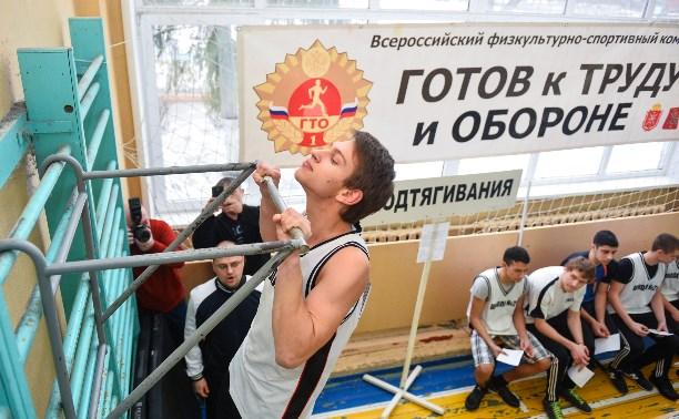 С 1 по 3 марта в Туле пройдет фестиваль ГТО