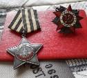 Разыскиваются родственники участника войны Анатолия Ивановича Холзинева