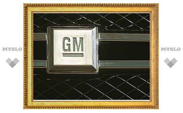 GM уберет свой логотип с выпускаемых автомобилей