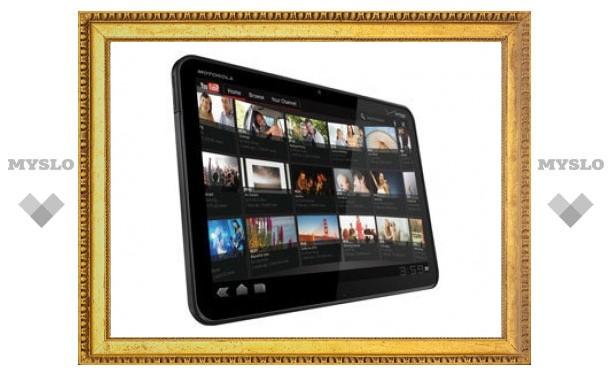 Начались продажи LTE-планшета Motorola