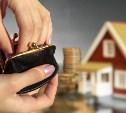 Депутаты Госдумы хотят установить максимальную сумму долга по кредитам