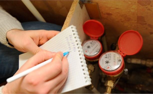С 1 декабря в Тульской области действуют единые нормативы на водоснабжение