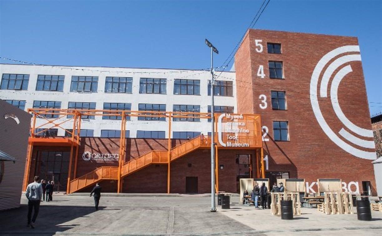 Творческий индустриальный кластер «Октава» возглавила тулячка из «Сколково»