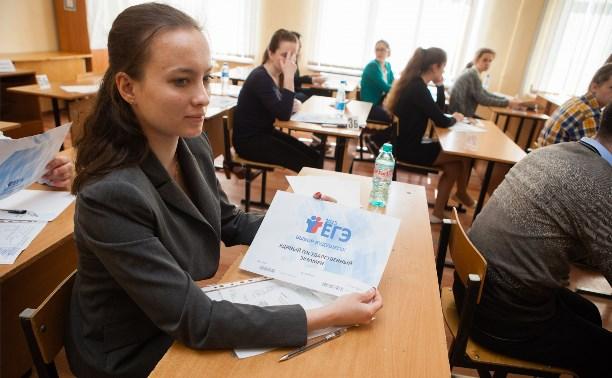 ЕГЭ в России можно будет сдавать круглый год