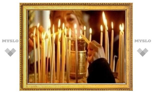 У православных туляков начинается самый строгий пост