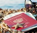Более 22,5 тысяч жителей Тульской области не могут выехать за границу из-за долгов