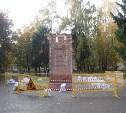 В сквере Тульского рабочего полка реконструируют стелу