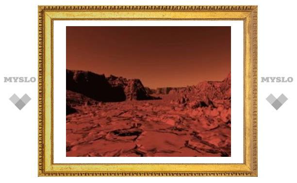 На марсе найдено непреодолимое препятствие для возникновения жизни