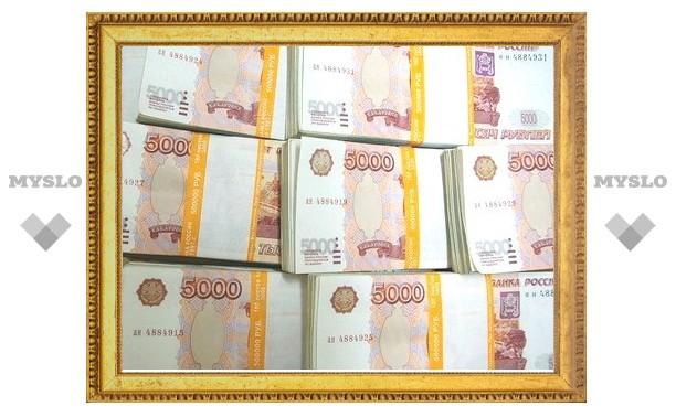 «Тулаэнергосбыт» подозревается в махинациях на сумму более 5 миллиардов рублей