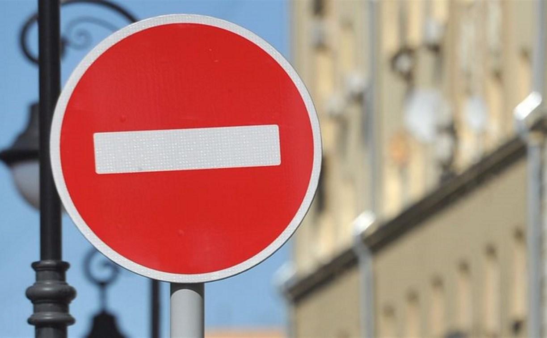 11 мая из-за легкоатлетического пробега в Туле ограничат движение транспорта
