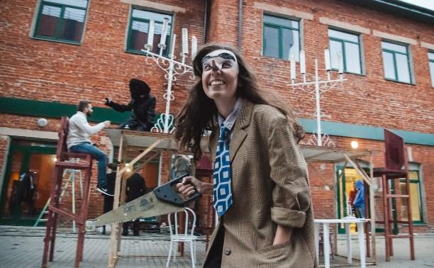Бразильские барабаны, стим-панк и фолк: Программа «Театрального дворика» на 21 июля
