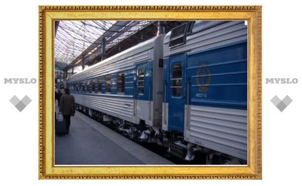В поезде Москва - Хельсинки произошел пожар