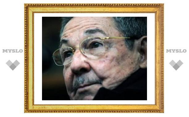 Рауль Кастро уволил трех ключевых министров