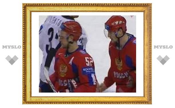 Россия выиграла у сборной Финляндии на чемпионате мира по хоккею