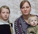Мама Полины и Артёма Щербачёвых просит о помощи