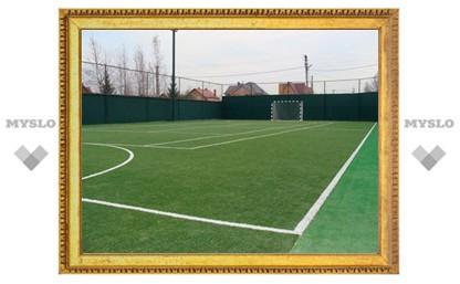 Футбольное поле в парке построят на месте корта и баскетбольной площадки