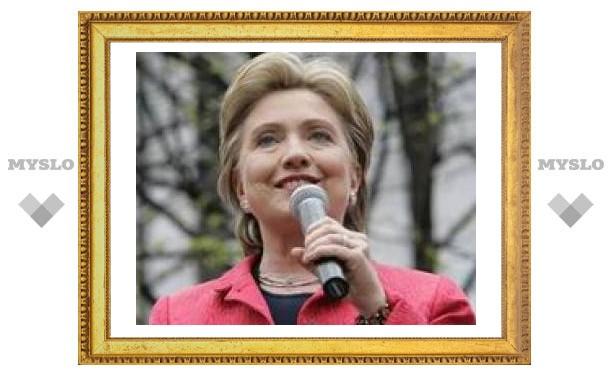 США полностью уничтожат Иран, пообещала Хиллари Клинтон