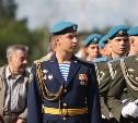 В день ВДВ в Туле пройдут показательные выступления десантников
