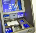 Кредитный портфель ВТБ в Тульской области по льготной программе Минсельхоза превысил 3,4 млрд рублей