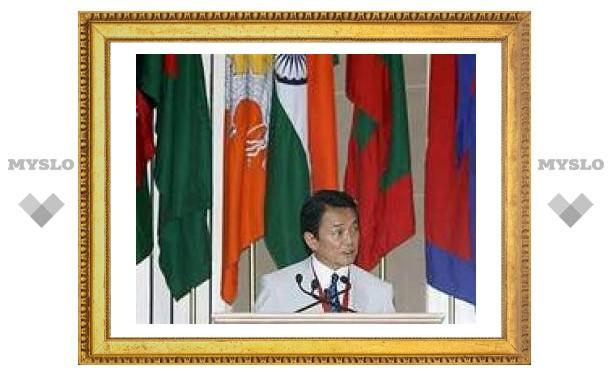 Япония подписала с Таиландом соглашение о свободной торговле