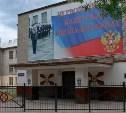В Первомайской кадетской школе массово отравились ученики