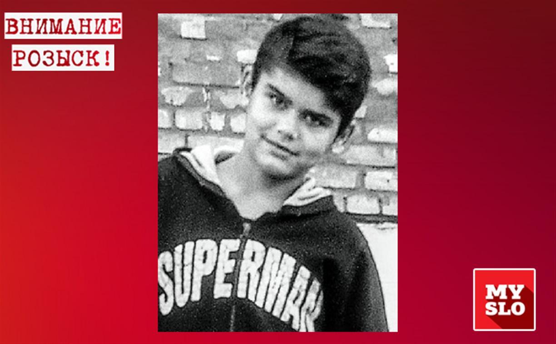 В Тульской области пропал 12-летний мальчик