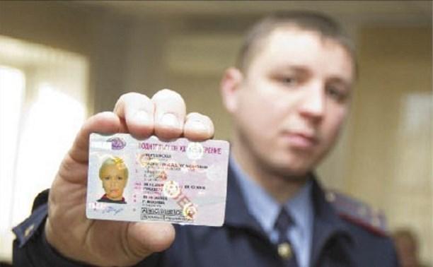 Единороссы предложили возвращать водителям права за хорошее поведение