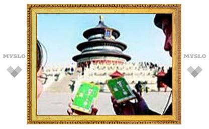 Электронные гиды расскажут туристам о Пекине