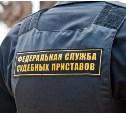 Тулячка задолжала налогов более чем на 600 тыс рублей