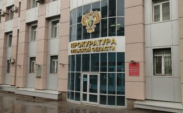Прокуратура взяла на контроль расследование организации заказного убийства