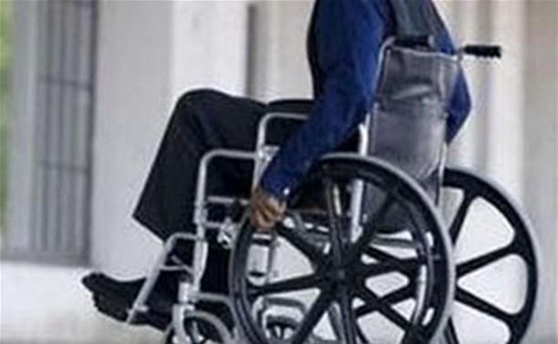 В Туле обратят внимание на проблемы инвалидов