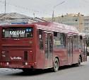 В Туле изменят схему движения семи маршрутов общественного транспорта